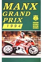 Manx Grand Prix 1994 Download