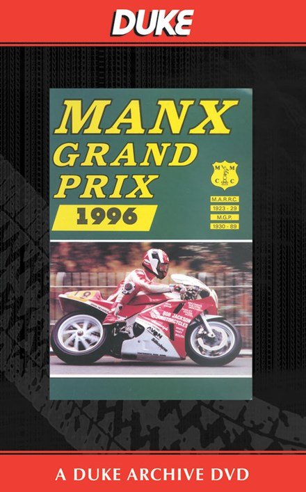 Manx Grand Prix 1996 Duke Archive DVD