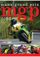 Manx Grand Prix 2003 DVD