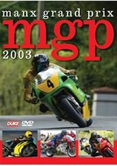 Manx Grand Prix 2003 DVD