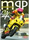 Manx Grand Prix 2004 DVD
