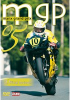 Manx GP Review 2005 DVD