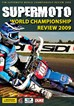 Supermoto World Championship Review 2009 NTSC DVD