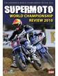 Supermoto World Championship Review 2010 NTSC DVD