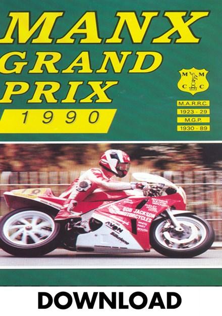 Manx Grand Prix 1990 Download