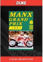 Manx Grand Prix 1991 Duke Archive DVD