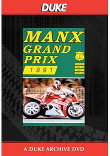 Manx Grand Prix 1991 Duke Archive DVD