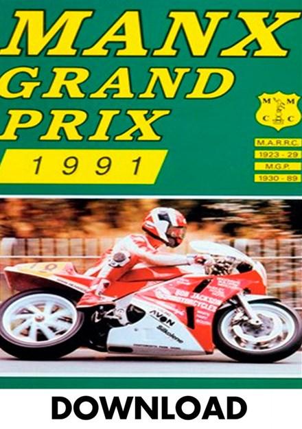 Manx Grand Prix 1991 Download