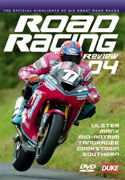 Road Racing Review 2004 NTSC DVD
