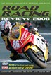 Road Race Review 2006 DVD
