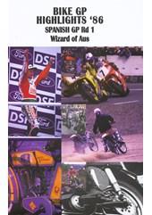 Bike GP 1986 - Spain Duke Archive DVD