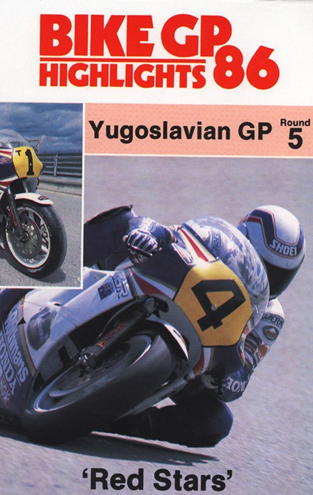 Bike GP 1986 - Yugoslavia Duke Archive DVD