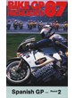 Bike GP 1987 - Spain Duke Archive DVD
