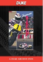 Bike GP 1988 - Japan Duke Archive DVD