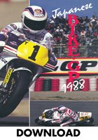 Bike GP 1988 - Japan Download