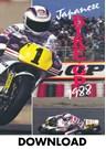 Bike GP 1988 - Japan Download
