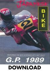Bike GP 1989 - Japan Download