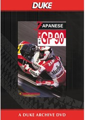 Bike GP 1990 - Japan Duke Archive DVD