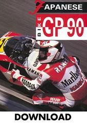 Bike GP 1990 Japan Download