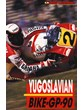 Bike GP 1990 - Yugoslavia Duke Archive DVD
