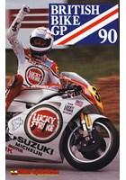 Bike GP 1990 - Britain Duke Archive DVD