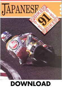 Bike GP 1991 - Japan Download