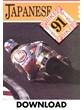 Bike GP 1991 - Japan Download