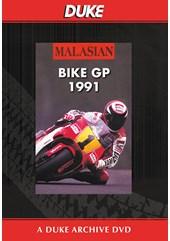Bike GP 1991 - Malaysia Duke Archive DVD