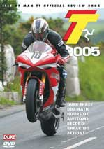 TT 2005 Review NTSC DVD