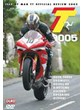TT 2005 Review NTSC DVD