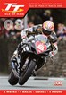TT 2008 Review (2 Disc) DVD