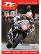 TT 2008 Review (2 Disc) DVD