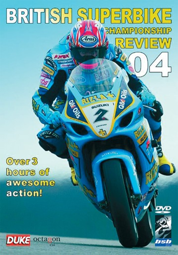 BSB Review 2004 DVD - click to enlarge