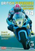 Bsbk Review 2004 DVD