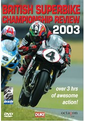 BSB Review 2003 DVD