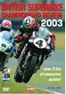 Bsbk Review 2003 DVD
