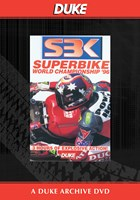 World Superbike Review 1996 Duke Archive DVD