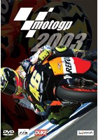 MotoGP Review 2003 DVD