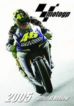 MotoGP 2005 Review NTSC DVD