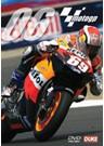 MotoGP Review 2006 DVD