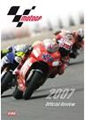 MotoGP Review 2007 DVD