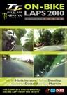 TT 2010 On Bike Laps Vol 3 DVD