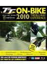 TT 2010 On Bike Blu-ray Experience