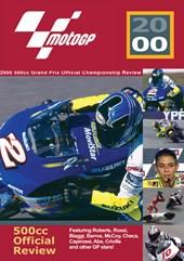 MotoGP 2000 Review DVD