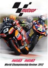 MotoGP Moto 2/3 2012 Review DVD