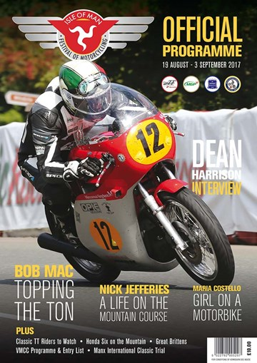 2017 IOM Festival of Motorcycling Programme, Race Card & Race Guide - click to enlarge