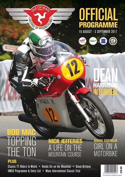 2017 IOM Festival of Motorcycling Programme, Race Card & Race Guide