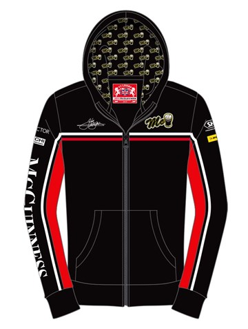 John McGuinness Hoodie - click to enlarge