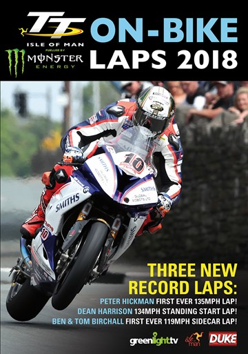 TT 2018 On Bike Laps DVD - click to enlarge