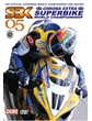 World Superbike Review 2005 DVD